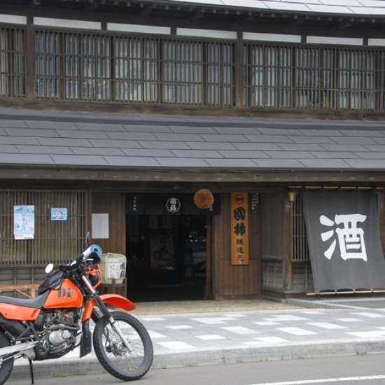 増毛町の造り酒屋
