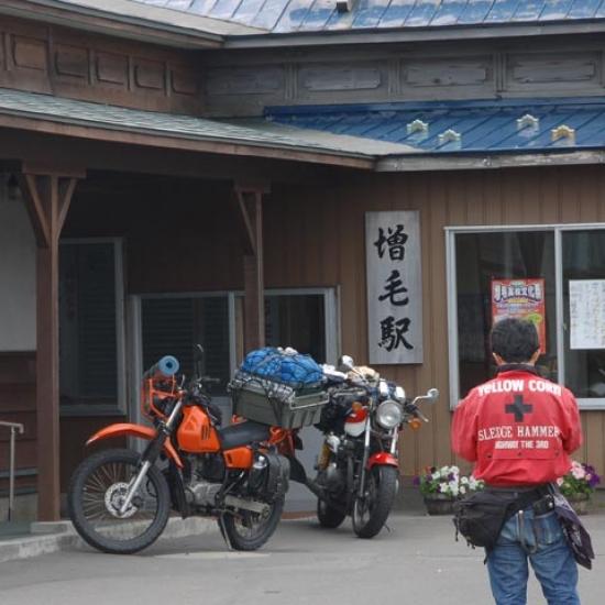 JR北海道増毛駅