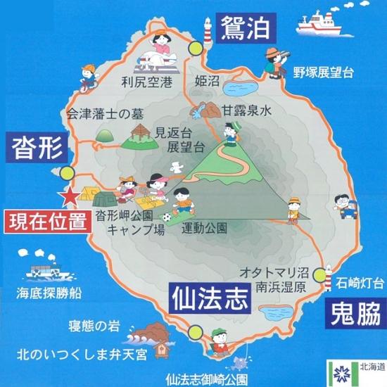 利尻島地図