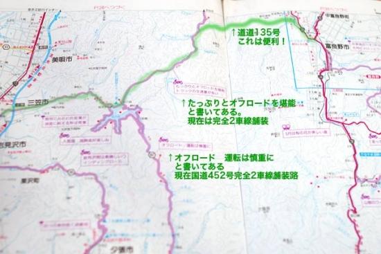 ツーリングマップ・富良野